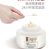 NFF 燕麦面霜