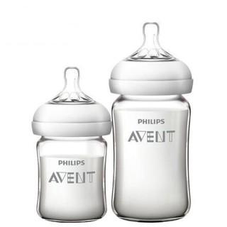 AVENT 新安怡 SCF679/53 宽口径玻璃奶瓶套装 *2件
