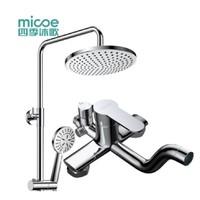 Micoe 四季沐歌 M-A0011-1D 淋浴花洒套装