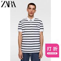 ZARA 男士T恤 09240407250 白色 XL(185/104A)