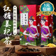 慧普润生红糖姜茶120g 1元包邮