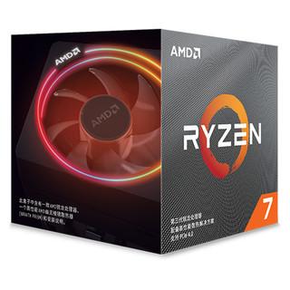 MSI 微星 B450X570搭AMDR7 2700X/3700X台式机电脑主板CPU套装3800X