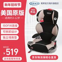 美国原版 graco葛莱进口豪华版 带靠背安全座椅增高垫