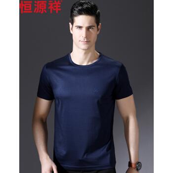 京东PLUS会员 : 恒源祥 夏季新款短袖T恤 藏青色 XXL(185/100A)