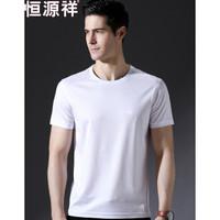 恒源祥 男士T恤HYX9109 白色 XL(180/96A)