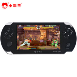 小霸王S1000A游戏机psp掌机怀旧大屏可充电FC掌上游戏机儿童游戏掌机GBA 黑色 *7件