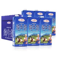 Rottaler 奥德乐 奥地利原装进口高钙全脂纯牛奶1L*6盒整箱