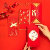新品发售、小编精选 : 敢问古人新年如何发红包?