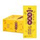 康师傅 柠檬茶 茶参厅 250ml*24瓶 *2件 59.9元(2件5折)
