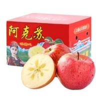游鲜生 阿克苏冰糖心苹果果径 80-90mm 带箱十斤装