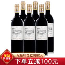法国原装出口红酒 DBR拉菲珍酿干红葡萄酒 整箱装 ASC珍酿圣爱漂亮乐整箱6支装
