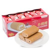 马来西亚进口 过山车(GOTOGO)麦糯糯意式提拉米苏味蛋糕卷 早餐糕点代餐 口袋零食 480克(20克×24袋) *9件