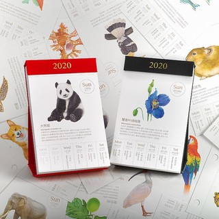 果壳 2020年物种日历 三色可选