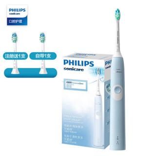 20点抢券 : PHILIPS 飞利浦 HX6803/02 电动牙刷