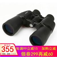 (BOSMA)博冠望远镜高倍高清二代双筒望远镜猎手II7X50大目镜广角微光夜视可接手机拍照 *3件
