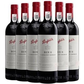 奔富Penfolds红葡萄酒BIN8赤霞珠设拉子 750ml*6瓶整箱装 澳大利亚进口红酒(新老包装随机发货)