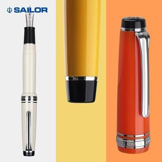 SAILOR 写乐 11-9280 大型平顶 21K钢笔 M尖