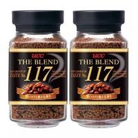 UCC 悠诗诗 117速溶黑咖啡粉 90g*2瓶