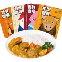 泰祥 方便菜咖喱组合 4口味各1盒