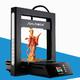 极光尔沃 A5S 3D打印机 2050元包邮(需用券)