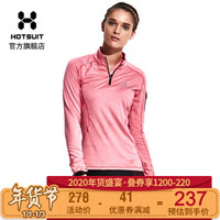 HOTSUIT后秀 塑形系列 运动T恤女 秋冬款长袖速干健身运动服女 珊瑚红 XL *3件