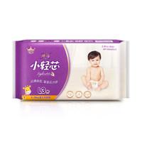 Anerle 安儿乐 小轻芯纸尿裤 L3片 +凑单品