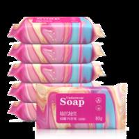 植护 女士内衣皂 6块装