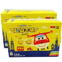 OREO 奥利奥 超级飞侠 迷你小饼干 120g*2盒 (牛奶味)