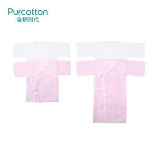 Purcotton 全棉时代 新生婴儿衣服宝宝和尚服初生连体纯棉春夏和袍薄款4件装 粉色+白色(59/44)长*2+短*2