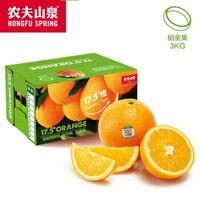 农夫山泉17.5°橙 赣南脐橙 巨无霸 7.5kg 2件凑单品 *4件 +凑单品