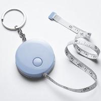 DSB 迪士比 LT-720 迷你卷尺 2米 蓝色