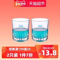 Union进口玻璃杯子茶杯果汁饮料威士忌杯厚底透明水杯2只装280ml