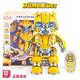 变形金刚玩具 大黄蜂动感声光变形汽车模型 118元(需用券)