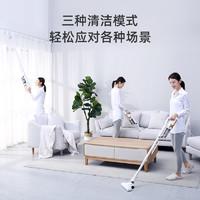 艾美特吸尘器家用地毯沙发大吸力手持式灰尘吸尘机小型强力大功率+凑单品