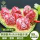 京东PLUS会员:夏季牧场 精品羊蝎子火锅食材羊脊骨肉大无膻味骨髓丰满 2斤 *3件 +凑单品 121.2元包邮(双重优惠)
