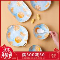 川岛屋日式陶瓷餐具家用饭碗菜盘子可爱创意儿童小碗沙拉碗水果盘碟子 香橙6寸面碗 *25件
