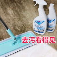 瓷砖清洁剂草酸强力去污洗地板厕所卫生间水泥清洗除垢洁瓷剂神器