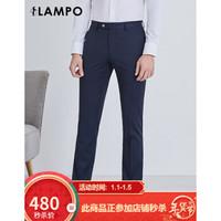 LAMPO/蓝豹 西服男新品男士商务蓝色提花套装西裤婚礼服下装 深蓝提花 86