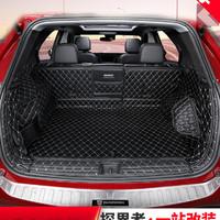 雪佛兰探界者后备箱垫后尾箱垫板RS全包围套配件装内外饰改装专用