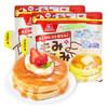 Morinaga 森永 日本进口 捏捏装松饼粉 华夫饼舒芙蕾烘焙原料 日式预拌粉2袋 捏捏装松饼粉120gx2袋
