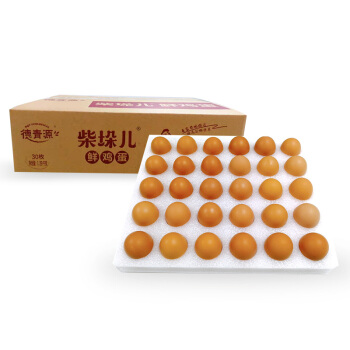 DQY ECOLOGICAL 德青源 柴垛儿鲜鸡蛋 30枚