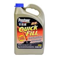 Prestone 百适通  -30℃ 汽车防冻液 2kg 红色