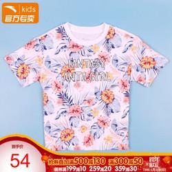 安踏童装2019年夏季新品女童短袖T恤女子花卉系列短袖