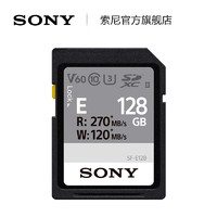 Sony/索尼 SF-E128/T1 SD存储卡-E系列