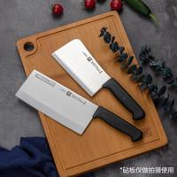 ZWILLING 双立人 Enjoy系列 刀具2件套(中片+砍骨) +凑单品