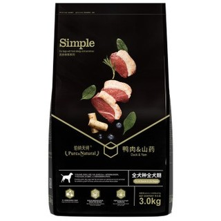Pure&Natural 伯纳天纯 无谷亲和系列 宠物狗粮 全犬粮 鸭肉山药配方 3kg *2件