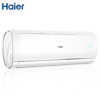 Haier 海尔 KFR-35GW/03JDM81A 1.5匹 变频 壁挂式空调