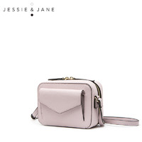 JESSIE&JANE 2258 时尚休闲女包