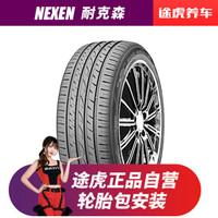 耐克森轮胎 途虎包安装 SU4 205/55R16 91V