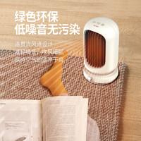 信一取暖器电暖风机家用小型节能省电暖气小太阳迷你速热风电暖器